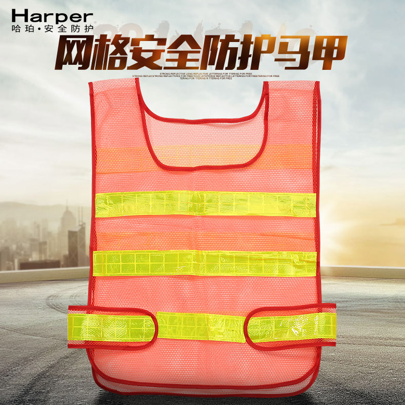 Red Mesh Night Reflective vest Safety Clothing for Sanitation Workers Traffic Construction Warning Reflective Clothing