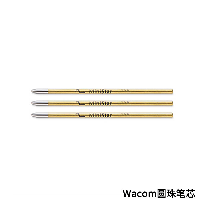 Wacom Ball Pen Core with 3 ACK-22207