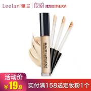 Leelan/ Li Lan beauty revitalizing Concealer / stick cover Heiwenjuan acne Concealer pen lip