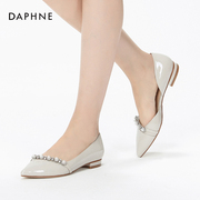 Daphne Daphne/ 17 official genuine leisure shoes are a commuter pointed diamond shallow mouth shoes