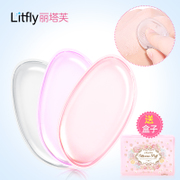 Litfly Rita Fu silicone cushion puff gourd drops round transparent jelly do not eat powder makeup tools