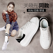 Korean white shoes soled fashion shoes all-match spring sports shoes shoes 2017 new summer shoes