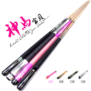 The United States EA Chinese black eight cue rod 16 big American 9-Ball color cue head snooker bar