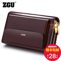 ZGU handbags men's leather high-capacity double-zipper business long wallet clutch bag leather hand clutch