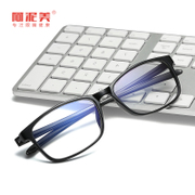 Radiation proof glasses for men and women box anti blue goggles computer mobile phone game without anti fatigue degree of flat mirror