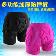Thickened diaper pants ski skating figure skating adult children fall pants support bottom cushion protector of men and women