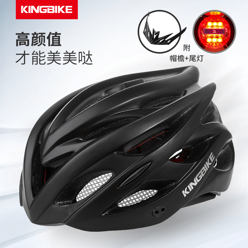 Jinbak new ultra light riding helmet Road mountain dual-use bicycle safety hat riding equipment