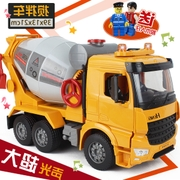 Children's toys, car excavators, large music, inertial mixing trucks, engineering vehicles, cement tipping bucket, dump truck, excavation