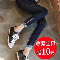 High waist hem black jeans womens spring and summer a thin 9 nine feet Korean flanging show memory elastic pants tall