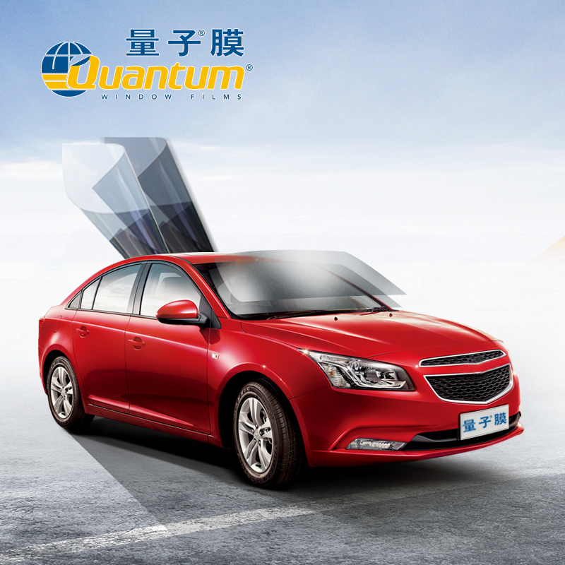 Quantum film Automotive film Automotive film Thermal insulation film Solar film Special for all models