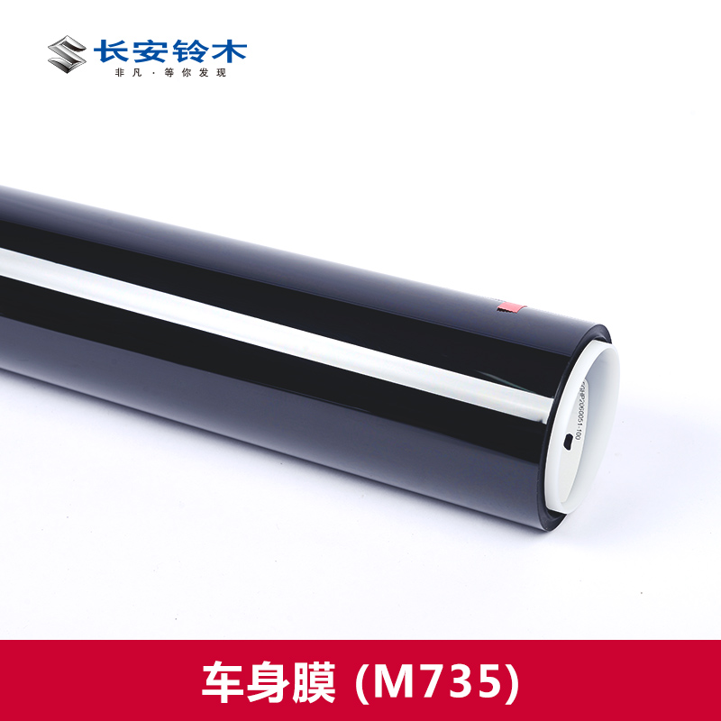 Chang'an Suzuki Vehicle's Back Film Retainer with High Heat Insulation and Low Transmittance and Large Roll 30M Unpackaged Installation