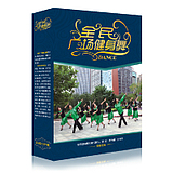 Genuine Yang Yi Square dance aerobics HD video teaching in the elderly square dance 10dvd disc discs