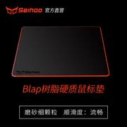 Seihoo matte hard resin surface mouse pad plastic large game gaming office personality trumpet mouse pad