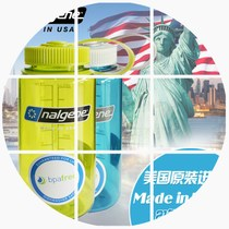 Nalgene clean water resistant glass of summer sports for men and women to turn simple portable water Cup 500ml
