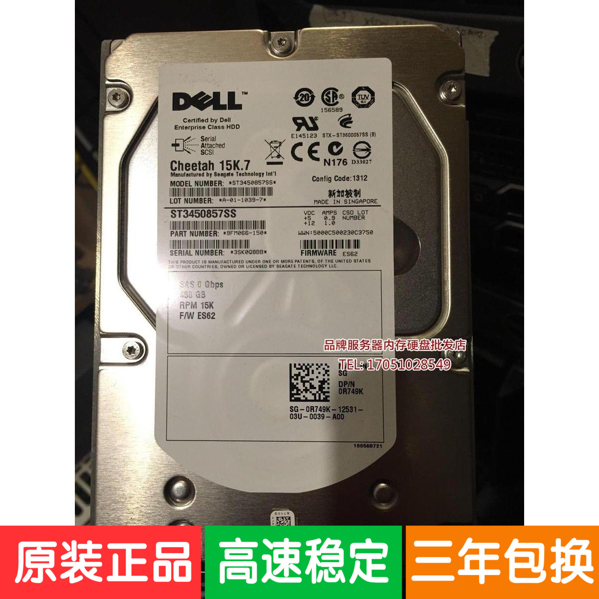 26 77]cheap purchase Dell/Dell 300G 10K SAS 2 5 inch 3GB ST9300603SS
