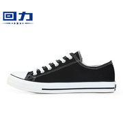 Male warrior canvas shoes shoes spring low classic black and white shoes help warrior shoes shoes sex companion students