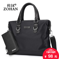 Johan boutique man bag briefcase business men handbag shoulder diagonal cross-section bag leisure bag Oxford cloth