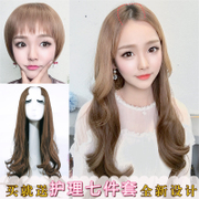 Female U type half wig headgear with long curly hair fluffy long hair repair big wave pear head in realistic Ms.