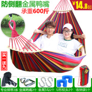 Hammock outdoor double anti rollover single thickening canvas student dormitory dormitory swing lazy chair