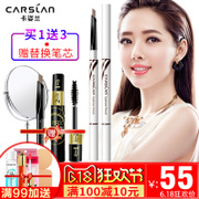 Carslan eyebrow pencil waterproof anti sweat no smudge beginners flagship store official flagship authentic word eyebrow