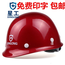 Free printing of safety helmet for electrical engineers