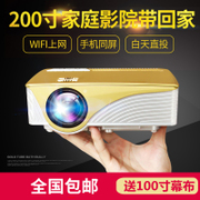 Aupu projector, home Hd 1080p, mobile phone projector, 3D mini projector, home theater
