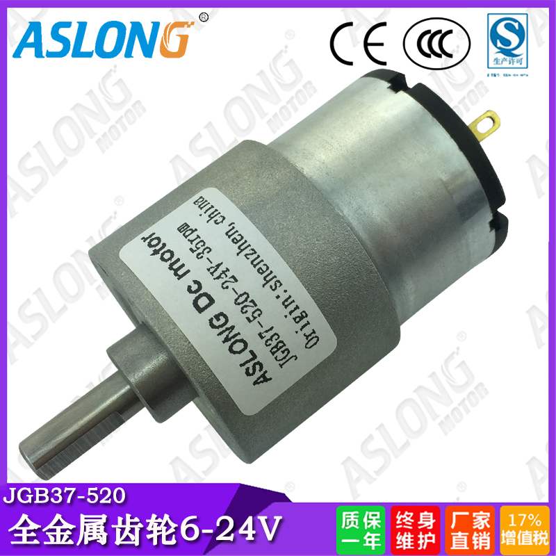 ASLONG-JGB37-520 Geared Motors Miniature DC Geared Motors 6V 12V 24V