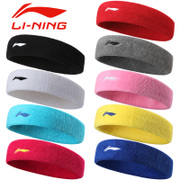 Lining headband and turban sweatband basketball running cotton headband hair head sweat band