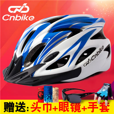 18 mountain bike helmet men and women integrated riding helmet with glasses goggles road bike accessories