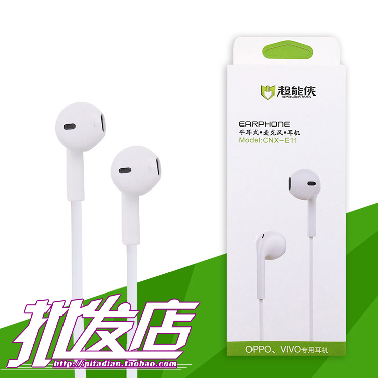 Special Superman Heavy Bass Stereo Fruit Machine Android Universal Game Mobile Phone Earphone Wholesale