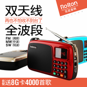 Rolton/ Le Ting T301 full band radio charging card speakers portable mini old storytelling machine