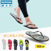 Decathlon a couple of adult men and women slippers sandals slip stamp Travel Portable TRIBORD-S