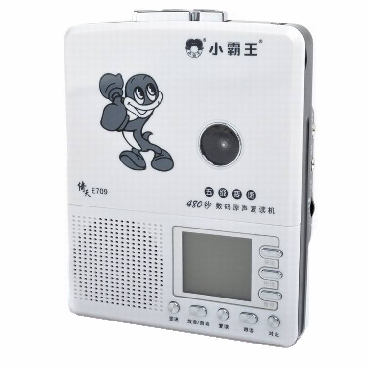 Subor/Little Overlord E709 English Rereading Machine Walkman Tape Recorder Student English Learning Machine