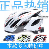 Small Head Circumference Bicycle Riding Helmet S5 S141 Integrated Forming Keel Pulley Helmet Packaging