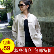 Liling, Duijin jacket costume cotton coat jacket and a thin section of men and women the same paragraph