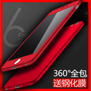 Apple's 6 mobile phone shell iphone6plus female P creative fall Metrosexual i6puls matte red 7 6S package