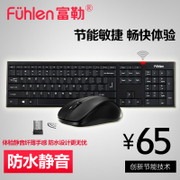 Fuller MK850 wireless mouse and keyboard set of ultra thin computer silent game wireless keyboard mouse waterproof