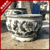 Stone carving fish tank flower pot bluestone lotus round stone cylinder Outdoor fish pond Antique stone trough garden water ornaments