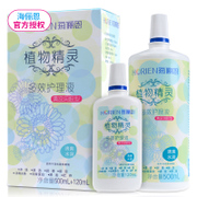 The sea Li en invisible glasses care solution 500ml+120ml cosmetic contact lenses multifunctional protein removal cool syrup