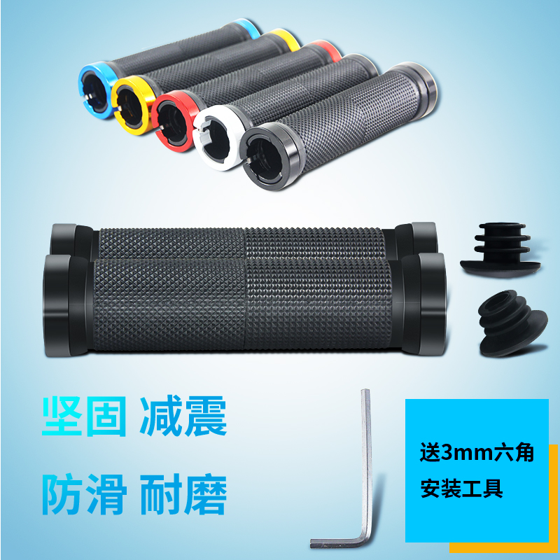 Bicycle handlebar mountain bike handle dead fly aluminum alloy lock rubber handlebar riding equipment non-slip handlebar set