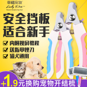 Dog nail clipper dog nail clipper pet scissors nail clipper large small dog Teddy golden cat nail scissors