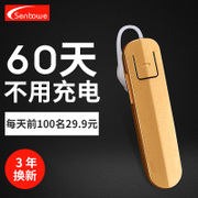 Senbowe S1 wireless Bluetooth headset into the ear ear long standby mobile phone universal stereo 4.1