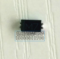 All new M7 4007 SMA package SMD rectifier diode M7 5000 a single disk