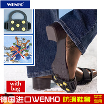 Imported German women's anti-skid, anti-wrestling, nail shoe sheath, ice claw, snow, anti-skid belt heel shoes WENKO