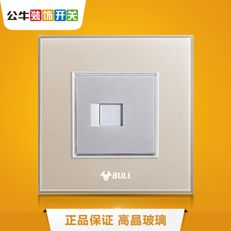 Bull telephone socket panel champagne gold one telephone wall telephone switch socket telephone line socket G22