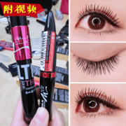 Genuine grafted fiber Mascara Waterproof fiber long long Alice encryption extension does not halo dyeing thick elongated combination of nature