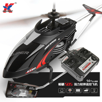 HELIWAY super alloy RC plane helicopter toy planes fall childrens toys charging the drones