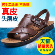 The old men's Slippers Size in summer men's sandals male leather sandals 2017 leisure Dad