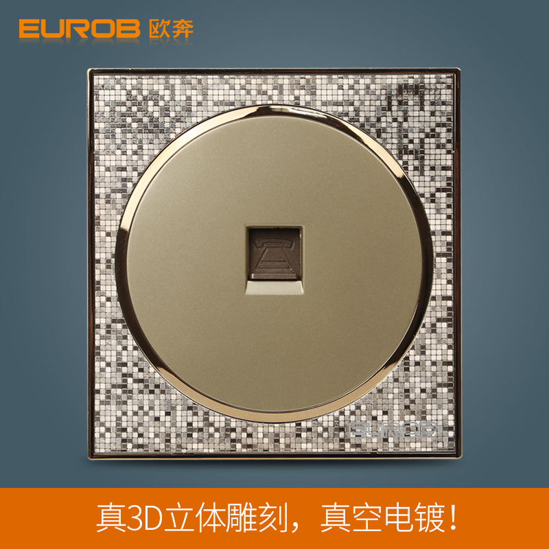 Ou Ben switch socket switch socket panel switch panel A5 champagne gold a two core telephone socket