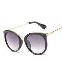 The new fashion reflective sunglasses eyewear high - end classic sunglasses Korean version of sunglasses